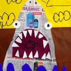 """29.04.2019 / """"Акула"""" в Творческой студии. Автор работы: Ижболдина Маргарита (5 лет)"""