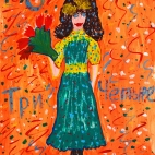 "19.04.2018 / ""Открытка Театру"". Автор: Трошутина Нина Петровна"