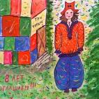 """19.04.2018 / """"Открытка Театру"""". Автор: Богданова Вера Георгиевна"""